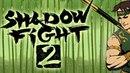 Shadow Fight 2 - Прохождение №3 ЛОМАЕМ КИРПИЧА ПО ДОРОГЕ К СЕГУНУ iOS Gameplay