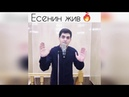 ARKAY Любовь Хулигана Новая Песня 2018
