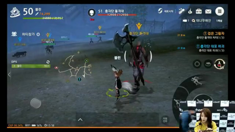 Blade and Soul: Revolution Gameplay G-Star 2017