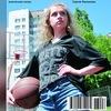 Журнал «Спортивная Смена» (Белгород)
