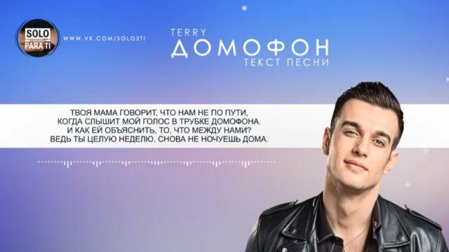 "🎬🎶BİG MOVİE and MUSIC 🎶🎬 on Instagram: ""Terry-домофон @ternovoy_oleg песнитнт blackstar cover love music тимати blackstar art costume gh..."