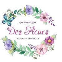 flowers.ru161