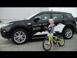 Land Rover любят не только взрослые, но и дети