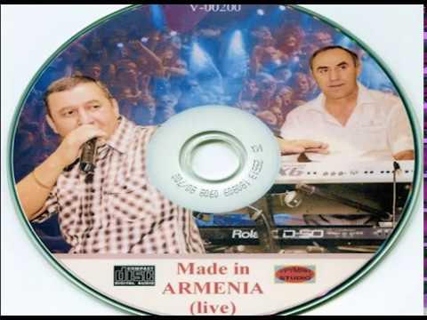 Vardan Urumyan - Man Em Galis