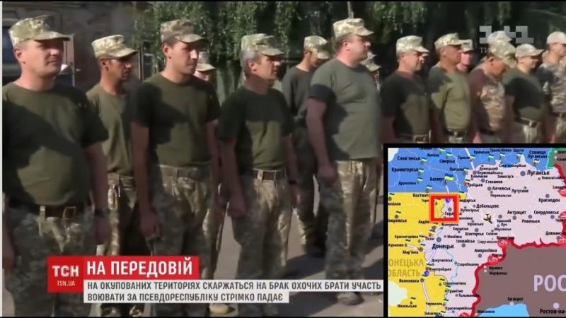 Фронт-Донбас Напрямок - Горлівка [28.07.2018]