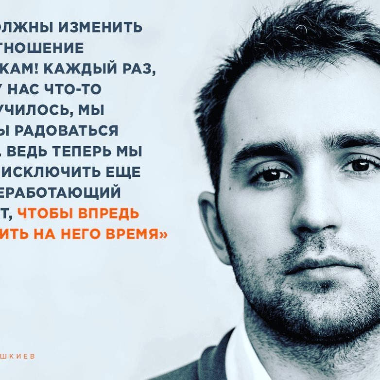 Владимир Казанцев |