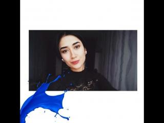 Исаева Зарина