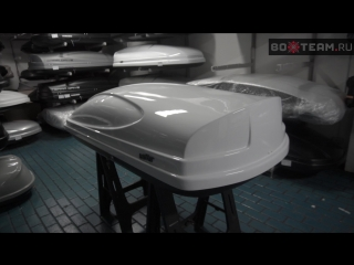 Обзор автобокса Koffer 430