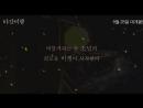 Korean Movie 야간비행 (Night Flight, 2014) 메인 예고편 (Main Trailer) (online-video-cutter.com).mp4
