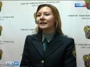Магический груз из Украины не пропустили на границе донские таможенники