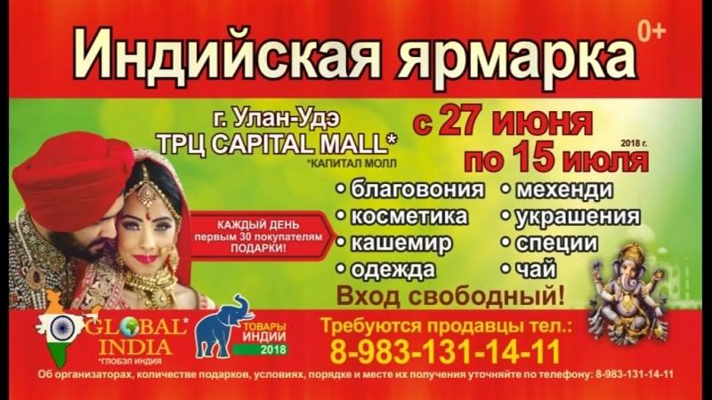India Capital Mall