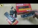 SELENGA (2572) T30 DVB-T2