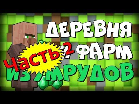 Майнкрафт ПЕ, Minecraft PE, выживание, сериал «Выживший», 11 серия.