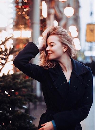 Таня Котенкова