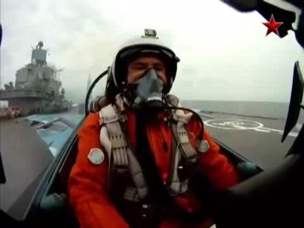 Адмирал Кузнецов. Полеты палубной авиации