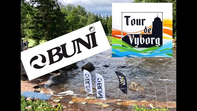 BUNI TEAM на Tour de Viborg