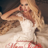 wedding_boutique_marylin