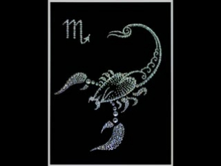 Гороскоп - Скорпион