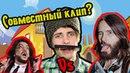 30 Seconds To Mars и Филипп Киркоров запишут совместный клип в женской бане
