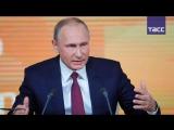 Путин ответил анекдотом на вопрос о военных расходах