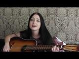 Алевтина Егорова - Какая ночка темная (cover)