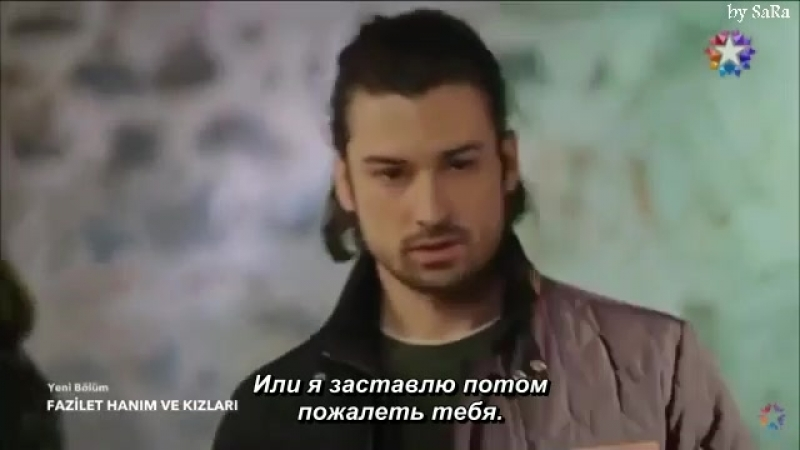 ГФиД 39 - Угрозы Синана (рус.суб)