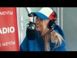 Мари Краймбрери на Love Radio