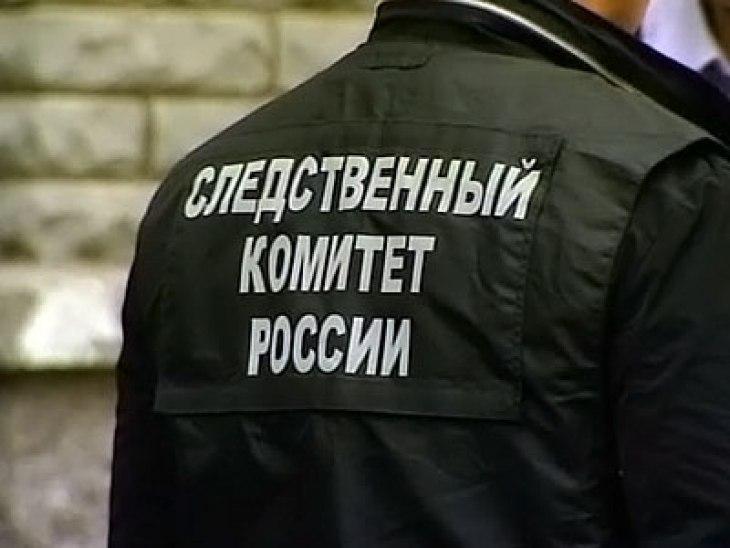 Игры закончились: СК возбудил уголовное дело по информации об ожоге ученика
