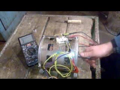 Подключение двигателя от стиральной машины indesit wg 421 tp