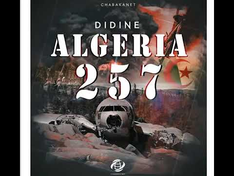 DIDIN LA CANON 16 ALGÉRIA 257 طائرة بوفاريك