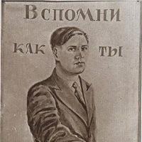 Аватар Ярослава Терентьева