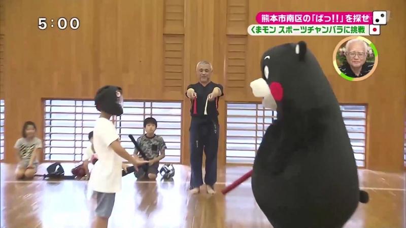 Japan-Kumamon and Chanbara くまモン