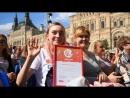 Победители «Поколения М» на книжном фестивале «Красная площадь»
