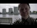 Надзиратель Отбросы/Misfits - 4 сезон