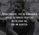 Валерия Симонова фото #40