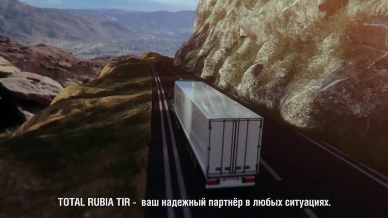 Моторные масла TOTAL RUBIA TIR1 Technology