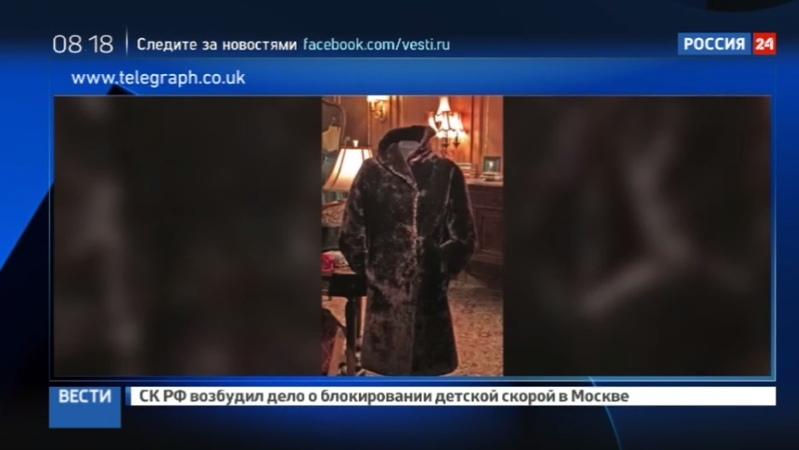 Новости на Россия 24 • Безмолвный свидетель крушения Титаника ушел с молотка