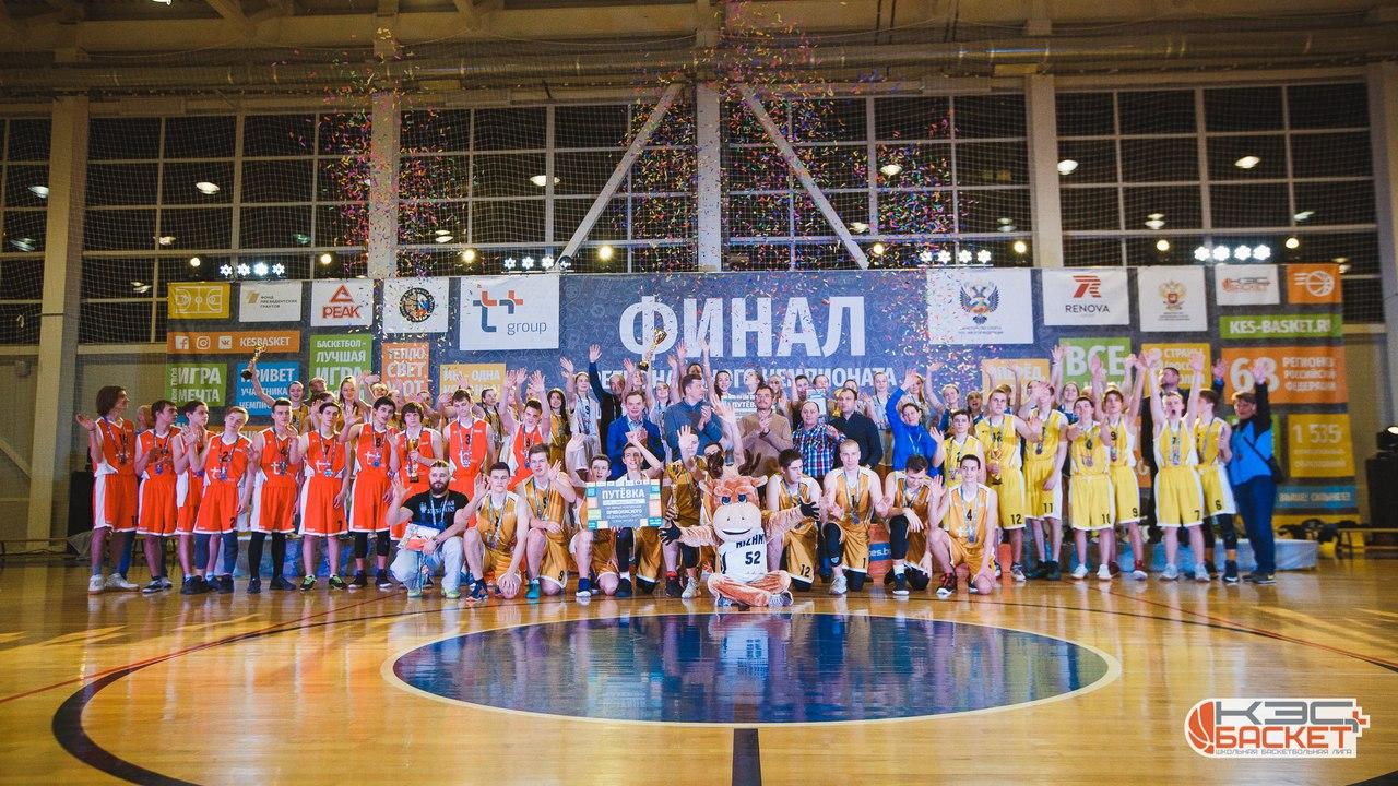 Отгремел финал Нижегородской области Чемпионата ШБЛ «КЭС – БАСКЕТ»