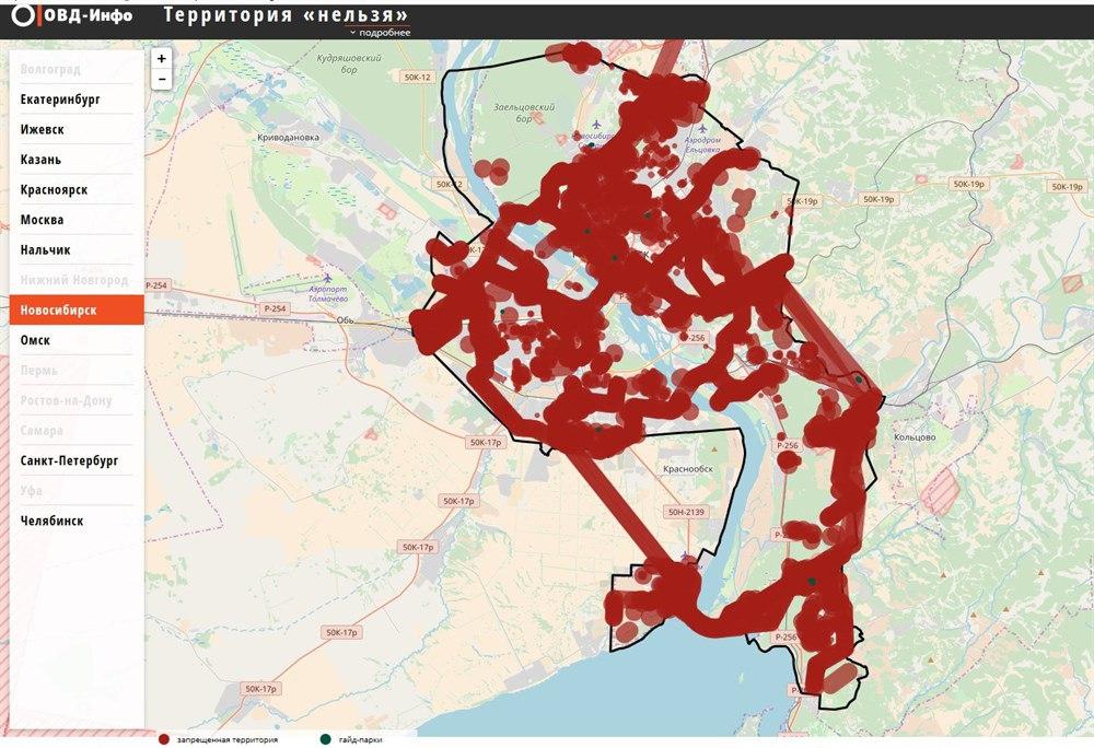 Журналисты составили карту территорий, где нельзя митинговать в Сибири
