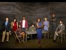 Как избежать наказания за убийство 1 сезон 1-5 серия