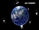 Китай вывел на орбиту метеорологический спутник Fengyun-2H.