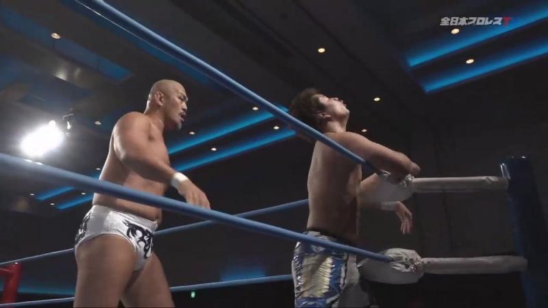 Jun Akiyama vs. Yuma Aoyagi (AJPW - Dynamite Series 2018 - Day 11)