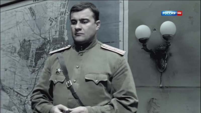 Ликвидация 13 14 серии Ликвидация Фашистов
