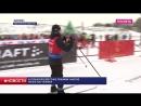 Репортаж с Pioner Cup на телеканале Матч ТВ