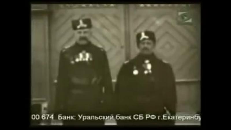 Николай II Сорванный триумф. Фильм П Мультатули. ТК Союз