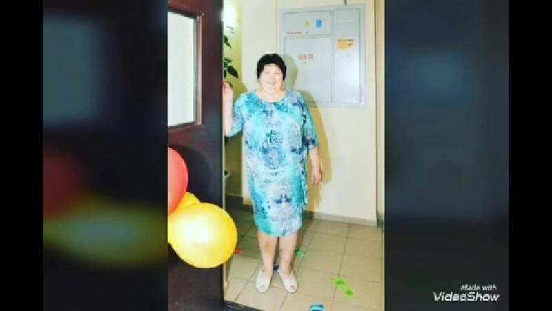 с юбилеем Мама ❤️ 55 лет