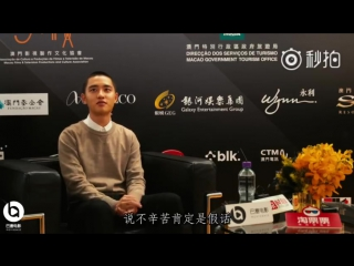 [INTERVIEW] 171208 The 2nd International Film Festival & Awards in Macau: Exclusive Interview @ EXO's D.O. (Do Kyungsoo)