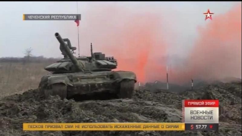 В Чечне сделали специальную трассу для «Танкового биатлона»