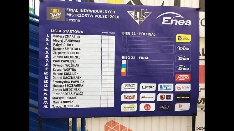 Speedway Finał IMP w Lesznie 04.08.2018