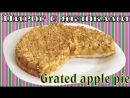Тёртый пирог с яблоками Grated pie with apple filling ♡ English subtitles